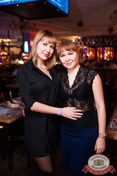 Группа «КАР-МЭН», 4 октября 2017 - Ресторан «Максимилианс» Уфа - 25