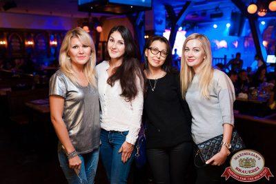 Группа «КАР-МЭН», 4 октября 2017 - Ресторан «Максимилианс» Уфа - 26