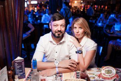 Группа «КАР-МЭН», 4 октября 2017 - Ресторан «Максимилианс» Уфа - 29