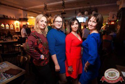 Группа «КАР-МЭН», 4 октября 2017 - Ресторан «Максимилианс» Уфа - 31