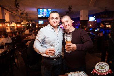 Группа «КАР-МЭН», 4 октября 2017 - Ресторан «Максимилианс» Уфа - 32