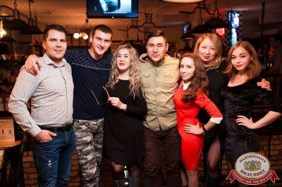 «Дыхание ночи»: DJ Lil'M (Москва), 13 октября 2017 - Ресторан «Максимилианс» Уфа - 12