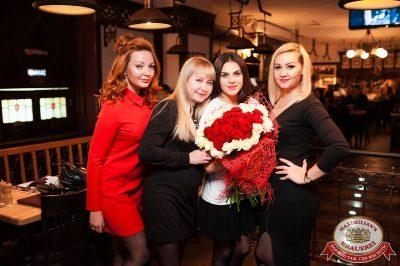 «Дыхание ночи»: DJ Lil'M (Москва), 13 октября 2017 - Ресторан «Максимилианс» Уфа - 15
