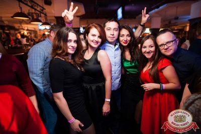 «Дыхание ночи»: DJ Lil'M (Москва), 13 октября 2017 - Ресторан «Максимилианс» Уфа - 20