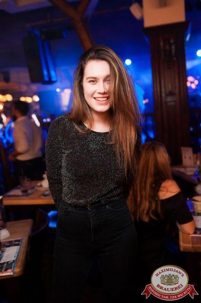 «Дыхание ночи»: DJ Lil'M (Москва), 13 октября 2017 - Ресторан «Максимилианс» Уфа - 24