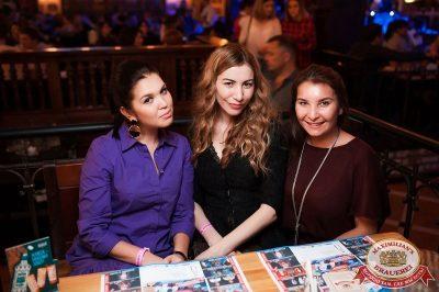 «Дыхание ночи»: DJ Lil'M (Москва), 13 октября 2017 - Ресторан «Максимилианс» Уфа - 28