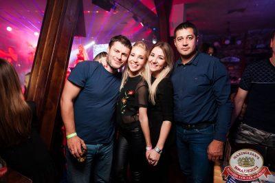 «Дыхание ночи»: DJ Lil'M (Москва), 13 октября 2017 - Ресторан «Максимилианс» Уфа - 29