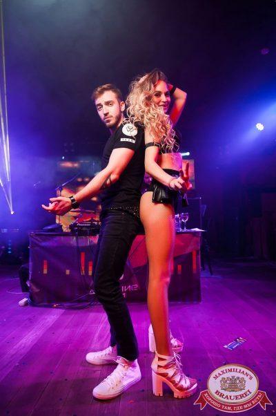 «Дыхание ночи»: DJ Lil'M (Москва), 13 октября 2017 - Ресторан «Максимилианс» Уфа - 3