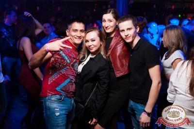 «Дыхание ночи»: DJ Lil'M (Москва), 13 октября 2017 - Ресторан «Максимилианс» Уфа - 33