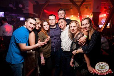 «Дыхание ночи»: DJ Lil'M (Москва), 13 октября 2017 - Ресторан «Максимилианс» Уфа - 34