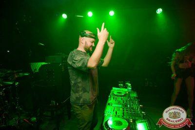 «Дыхание ночи»: DJ Lil'M (Москва), 13 октября 2017 - Ресторан «Максимилианс» Уфа - 4