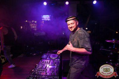 «Дыхание ночи»: DJ Lil'M (Москва), 13 октября 2017 - Ресторан «Максимилианс» Уфа - 5