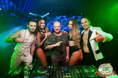 «Дыхание ночи»: DJ Lil'M (Москва), 13 октября 2017 - Ресторан «Максимилианс» Уфа - 6