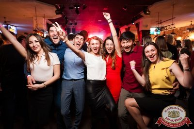 «Дыхание ночи»: DJ Lil'M (Москва), 13 октября 2017 - Ресторан «Максимилианс» Уфа - 7