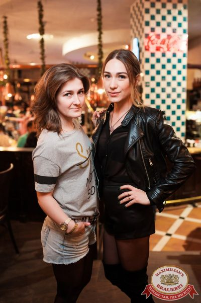 Каста, 18 октября 2017 - Ресторан «Максимилианс» Уфа - 20
