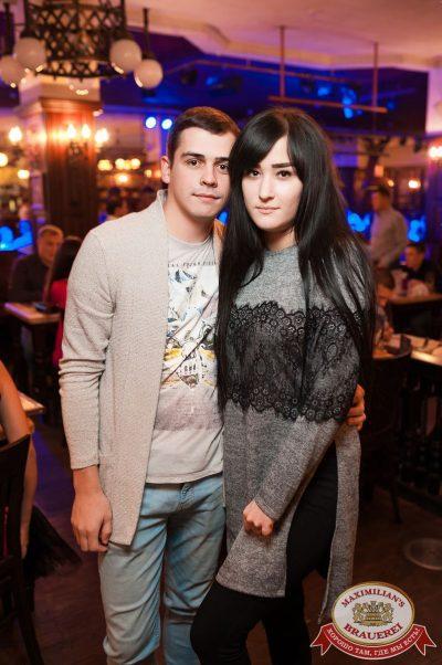 Каста, 18 октября 2017 - Ресторан «Максимилианс» Уфа - 30