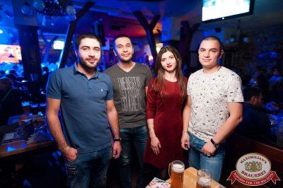 Каста, 18 октября 2017 - Ресторан «Максимилианс» Уфа - 32