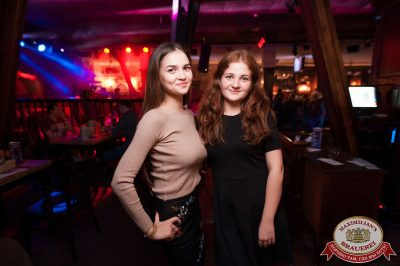 Каста, 18 октября 2017 - Ресторан «Максимилианс» Уфа - 34