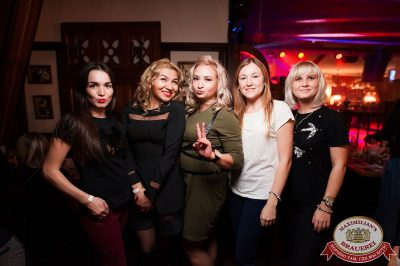 Каста, 18 октября 2017 - Ресторан «Максимилианс» Уфа - 35