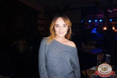 Каста, 18 октября 2017 - Ресторан «Максимилианс» Уфа - 39