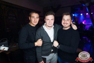 Каста, 18 октября 2017 - Ресторан «Максимилианс» Уфа - 42