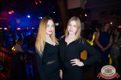 Каста, 18 октября 2017 - Ресторан «Максимилианс» Уфа - 43