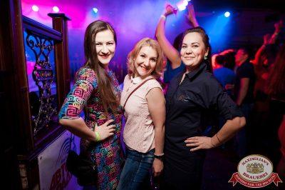 «Дыхание ночи»: Dj Kolya Funk (Санкт-Петербург), 20 октября 2017 - Ресторан «Максимилианс» Уфа - 12