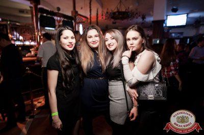 «Дыхание ночи»: Dj Kolya Funk (Санкт-Петербург), 20 октября 2017 - Ресторан «Максимилианс» Уфа - 13