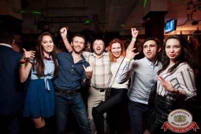 «Дыхание ночи»: Dj Kolya Funk (Санкт-Петербург), 20 октября 2017 - Ресторан «Максимилианс» Уфа - 14