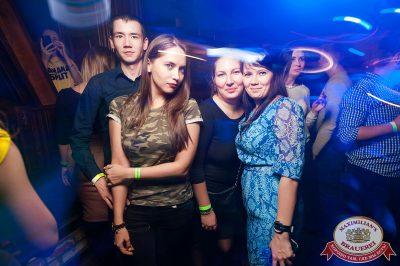 «Дыхание ночи»: Dj Kolya Funk (Санкт-Петербург), 20 октября 2017 - Ресторан «Максимилианс» Уфа - 16
