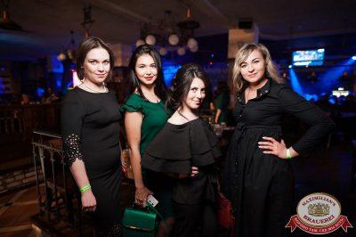 «Дыхание ночи»: Dj Kolya Funk (Санкт-Петербург), 20 октября 2017 - Ресторан «Максимилианс» Уфа - 17