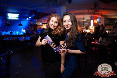 «Дыхание ночи»: Dj Kolya Funk (Санкт-Петербург), 20 октября 2017 - Ресторан «Максимилианс» Уфа - 19