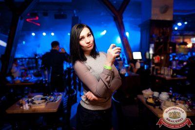 «Дыхание ночи»: Dj Kolya Funk (Санкт-Петербург), 20 октября 2017 - Ресторан «Максимилианс» Уфа - 23
