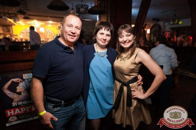 «Дыхание ночи»: Dj Kolya Funk (Санкт-Петербург), 20 октября 2017 - Ресторан «Максимилианс» Уфа - 26