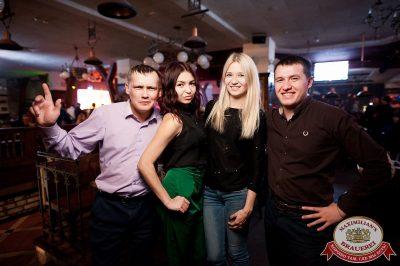 «Дыхание ночи»: Dj Kolya Funk (Санкт-Петербург), 20 октября 2017 - Ресторан «Максимилианс» Уфа - 28
