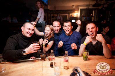 «Дыхание ночи»: Dj Kolya Funk (Санкт-Петербург), 20 октября 2017 - Ресторан «Максимилианс» Уфа - 29