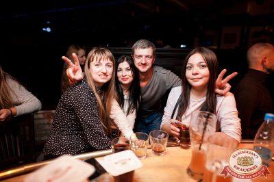 «Дыхание ночи»: Dj Kolya Funk (Санкт-Петербург), 20 октября 2017 - Ресторан «Максимилианс» Уфа - 30