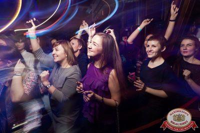 Plazma, 26 октября 2017 - Ресторан «Максимилианс» Уфа - 11