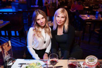 Plazma, 26 октября 2017 - Ресторан «Максимилианс» Уфа - 14