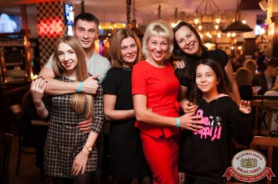 Plazma, 26 октября 2017 - Ресторан «Максимилианс» Уфа - 20