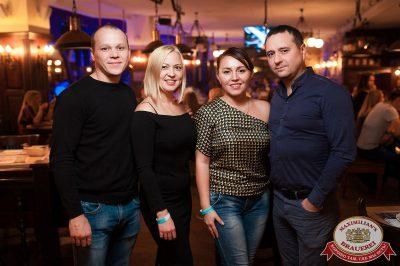 Plazma, 26 октября 2017 - Ресторан «Максимилианс» Уфа - 22