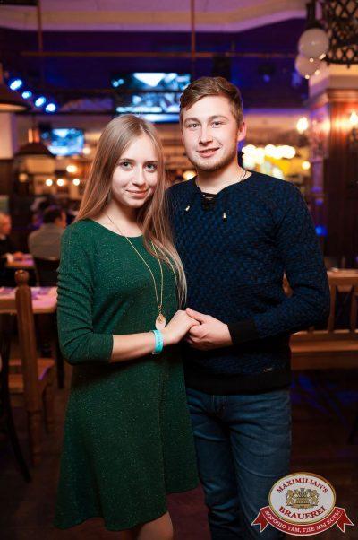 Plazma, 26 октября 2017 - Ресторан «Максимилианс» Уфа - 24