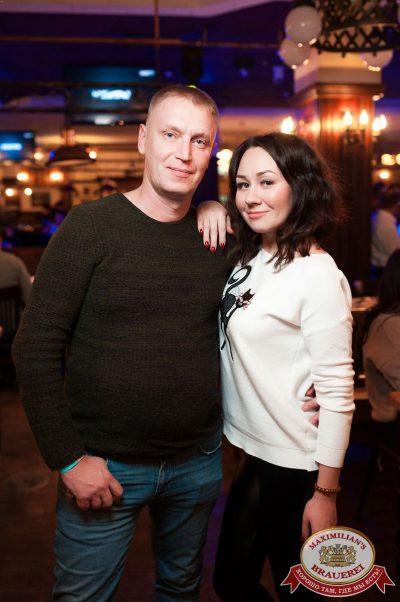 Plazma, 26 октября 2017 - Ресторан «Максимилианс» Уфа - 25