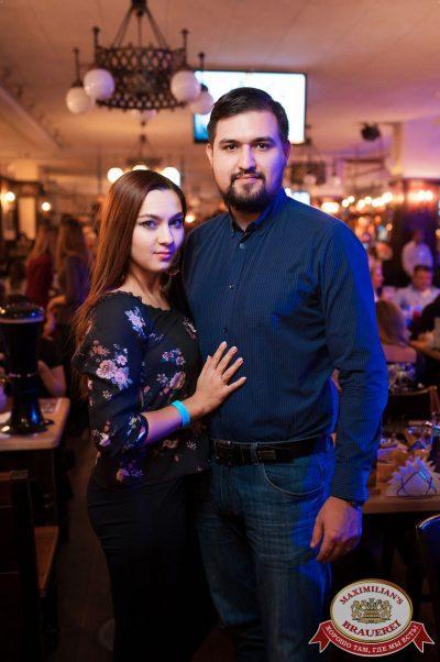 Plazma, 26 октября 2017 - Ресторан «Максимилианс» Уфа - 29