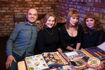 Plazma, 26 октября 2017 - Ресторан «Максимилианс» Уфа - 30
