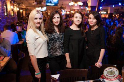 Plazma, 26 октября 2017 - Ресторан «Максимилианс» Уфа - 31
