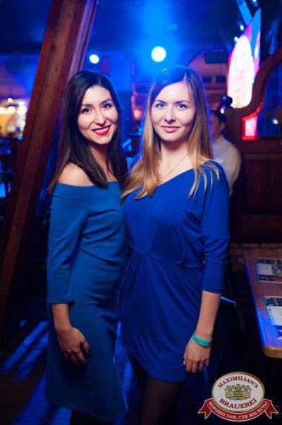 Plazma, 26 октября 2017 - Ресторан «Максимилианс» Уфа - 34