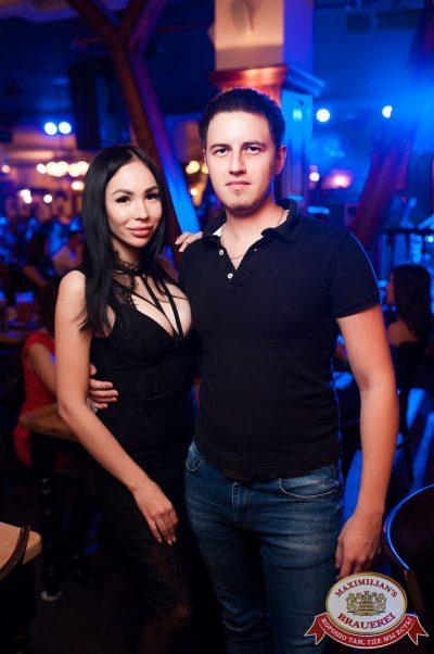 Plazma, 26 октября 2017 - Ресторан «Максимилианс» Уфа - 35