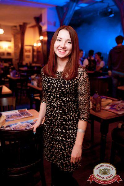 Макс Барских, 9 ноября 2017 - Ресторан «Максимилианс» Уфа - 00021