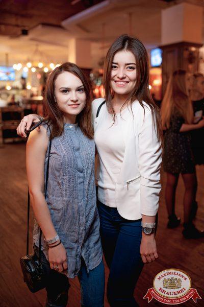 Макс Барских, 9 ноября 2017 - Ресторан «Максимилианс» Уфа - 00022